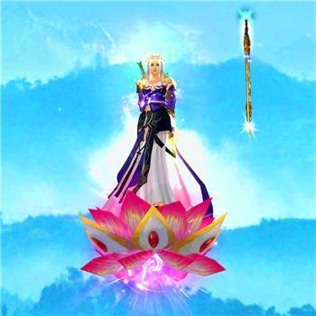 诛仙3 飞剑获得_妙法莲花 - 飞剑 - 诛仙3道具商城 - 完美世界 - 完美娱乐 世界同享
